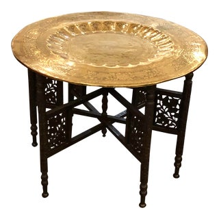 Antique Moroccan Round Brass Tray Table Etched With Peacock Motif For Sale