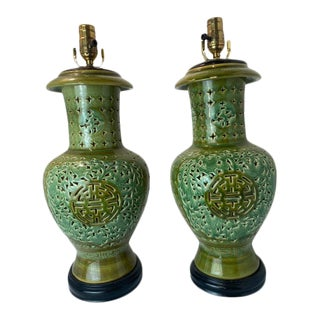 Vintage 1980s Pierced Ceramic Green Table Lamps - a Pair For Sale