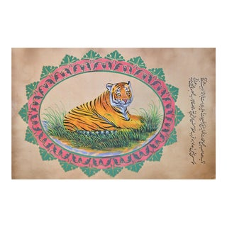 Vintage Indian Bengal Tiger Folk Art Painted on Paper For Sale