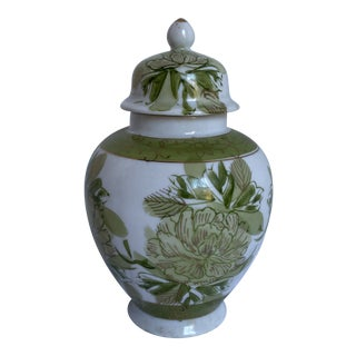 1980s Petite Green Ginger Jar For Sale