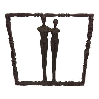 1950s Vintage Giacometti Vintage Gate Insert For Sale