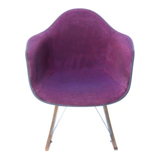 Charles and Ray Eames Designed Rar Rocker by Herman Miller C. 1959 For Sale