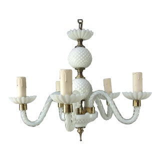 1950s French Milk White Venetian Opaline Chandelier