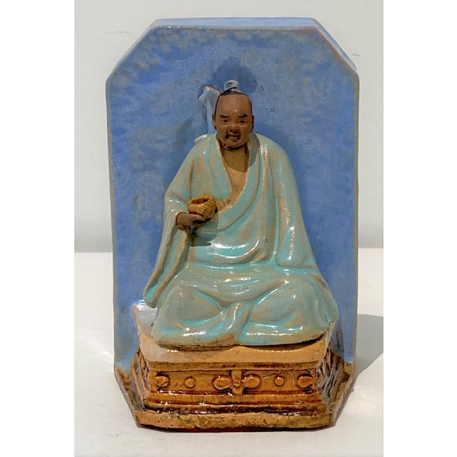 Antique Early 20c Figurine Buddha With Alms Bowl in Glazed Pottery For Sale - Image 4 of 11