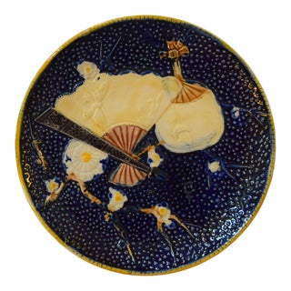 Vintage Majolica English Plate For Sale