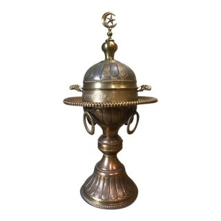 Early 20th Century Turkish Brazier For Sale