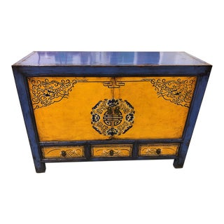 20th Century Mongolian 2 Door Cabinet For Sale