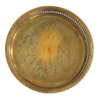 Pierced Brass Tray For Sale