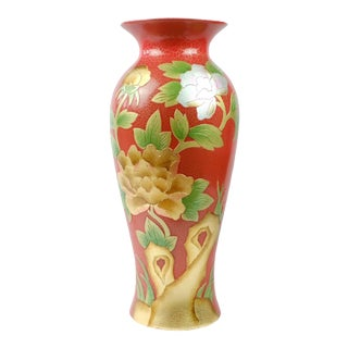 Vintage 1990s Large Peony Red Vase For Sale