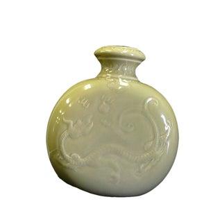 Chinese Bottle Shape Celadon Green Porcelain Dragon Round Vase For Sale