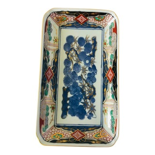 Late 20th Century Andrea by Sadek Decorative Blue and White Chinoiserie Decorative Tray For Sale