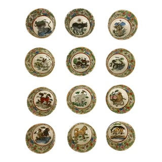 Chinese Astrology Porcelain Animal Sake Cups - Set of 12 For Sale