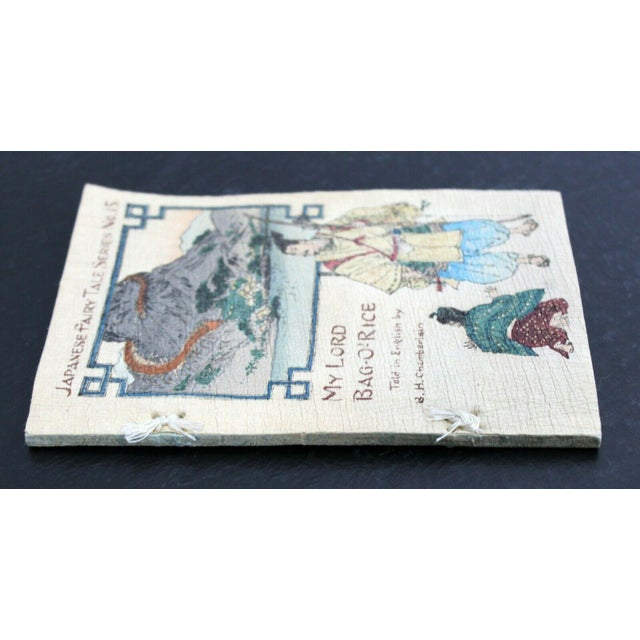 For your consideration is an amazing, Japanese, bound fairy tale book, made of cloth. In excellent condition. The...
