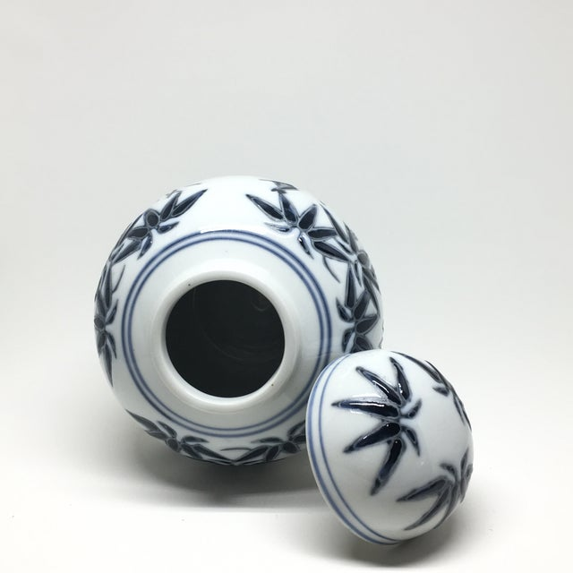Hand-Painted Navy Bamboo Ginger Jar - Image 6 of 7