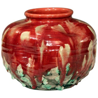 Awaji Pottery Art Studio Japanese Manipulated Drip Flambe Glaze Jar Vase For Sale