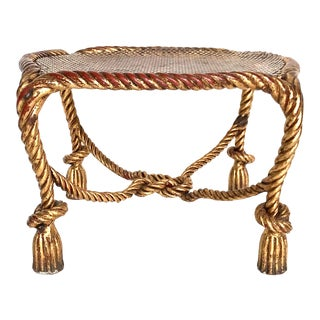 1970s Italian Metal Rope Occasional Table For Sale