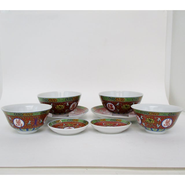 Ceramic Red Mun Shou Dinnerware - Set of 8 For Sale - Image 7 of 7