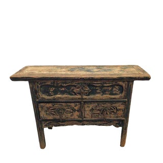 Antique Chinese Elm Shanxi Dresser For Sale