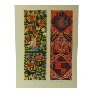 """1957 """"Illumination in a Copy of Froissart's Chronicles"""" the Influence of the Shell on Humankind Print For Sale"""