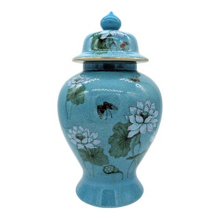 """12"""" Vintage Turquoise Blue Butterfly and Water Lily Flowers Ginger Jar For Sale"""