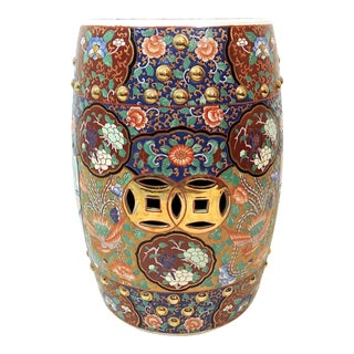 Qianlong Rose Mandarin 'Double Lucky Gold Coin & Pheonix' Chinese Garden Drum Stool / Side Table For Sale