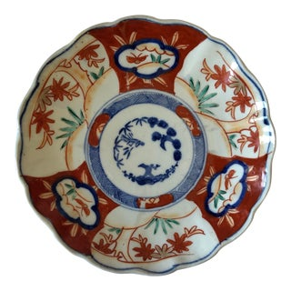 Early 1900s Imari Porcelain Plate For Sale
