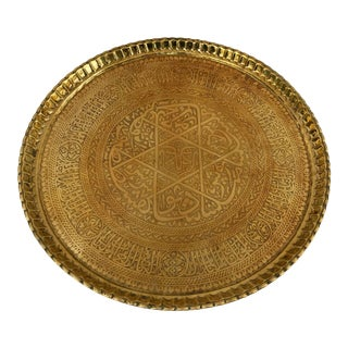 Antique Moorish Brass Tray With Arabic Calligraphy Writing For Sale