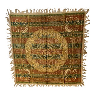 Granada Islamic Spain Textile With Arabic Calligraphy Writing For Sale