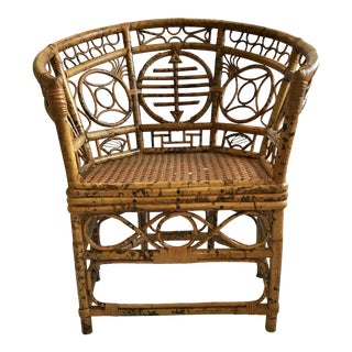 1920's Vintage Tiger Bamboo Chinoiserie Chinese Chippendale Chair - Brighton Pavillion Style For Sale