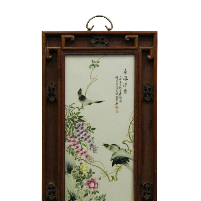 Vintage Chinese Wood Frame Porcelain Flower Birds Scenery Wall Plaque Panel For Sale - Image 4 of 8