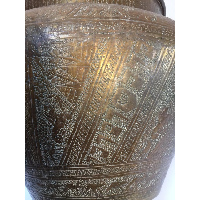 19th century large scale Jewish Egyptian finely hand etched brass memorial bowl decorated with medallions with Hebrew...