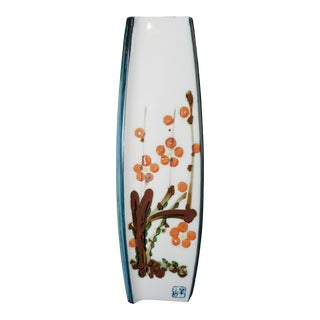 Mid-Century Cherry Blossom Vase For Sale