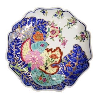 Vintage Chinese Export Tobacco Leaf Pattern Plate For Sale
