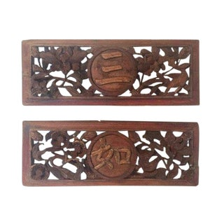 1940s Antique Chinese Wood Carved Panels - A Pair For Sale