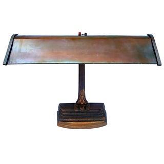 1940's Style Desk Lamp