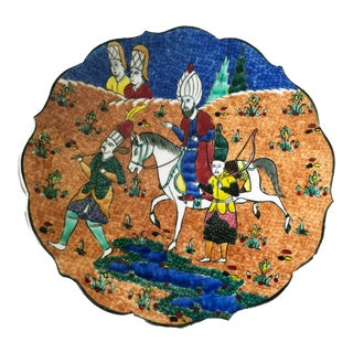 """Turkish Hand Painted Ottoman Plate 7"""" D For Sale"""