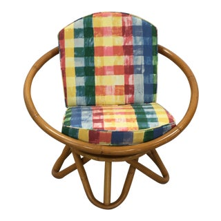 1950s Vintage Swivel Rattan Circle 169a Chair For Sale