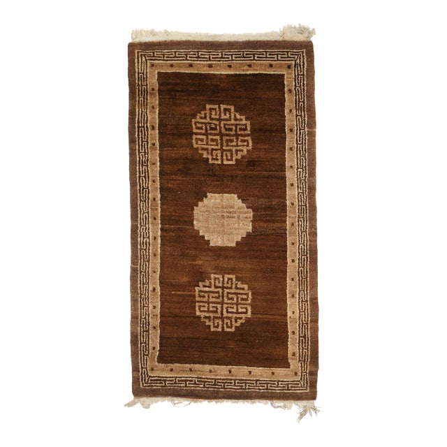 Chocolate Brown Mongolian Throw Rug- 2′9″ × 5′6″ For Sale