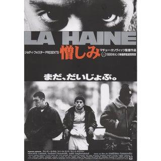 La Haine 1995 Japanese B5 Chirashi Flyer For Sale