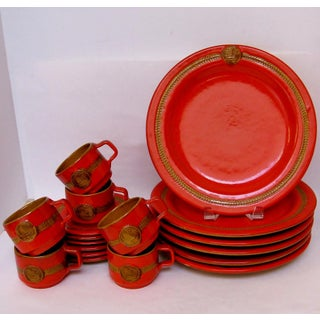 Vintage Italian Dinnerware - 18 Pieces Preview