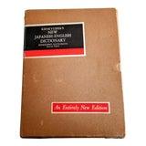 Image of Kenkyusha's New Japanese-English Dictionary For Sale