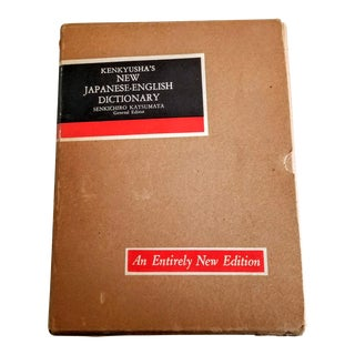 Kenkyusha's New Japanese-English Dictionary For Sale