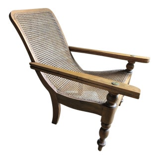 Vintage Caned Plantation Chair For Sale