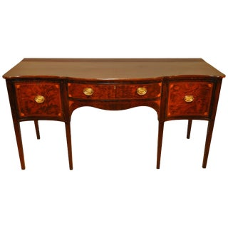 18th Century English Georgian Figured Mahogany Sideboard With Shaped Top