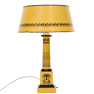 Italian Neoclassical Tole Table Lamp For Sale