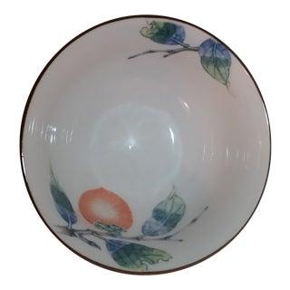 Vintage Mid-Century Decorative Bowl For Sale