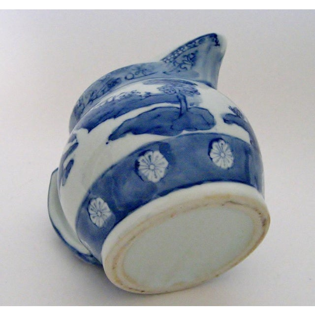 Chinese Porcelain Creamer - Image 6 of 6