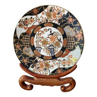 Vintage 1960s Asian Chinoiserie Plate With Wooden Stand For Sale