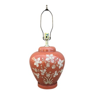 Chinoiserie Reverse Painted Glass Ginger Jar Lamp With Appliqué For Sale