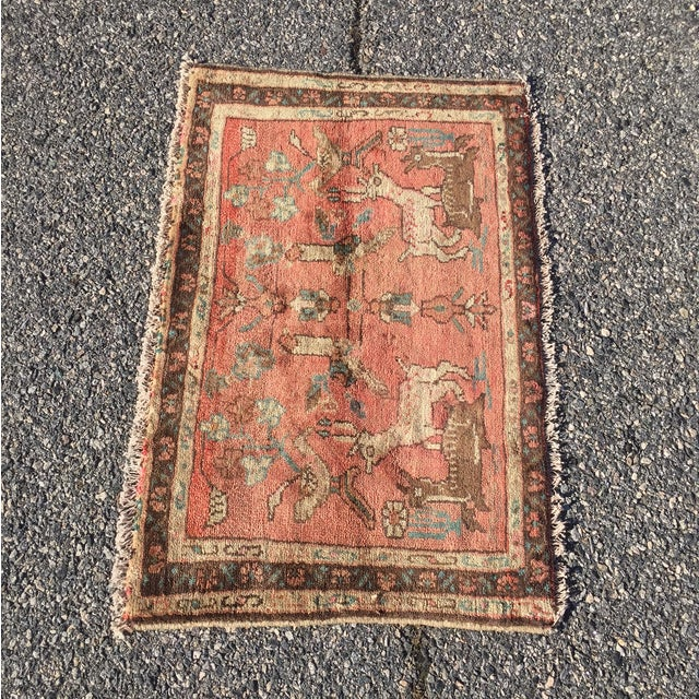 Hamadan Persian Rug - 2' x 4' - Image 2 of 7